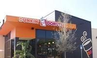 "Dunkin Donuts opens ""green"" store"
