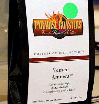 Yemen Ameera