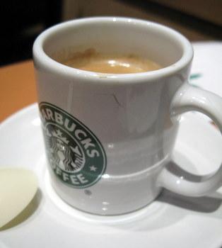 sbuxespresso