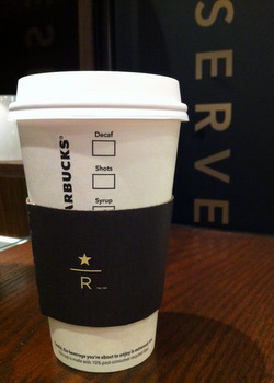 Starbucks Reserve Guatamala De Flor Reviewed Brewed Daily