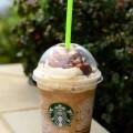 Starbucks Caffe Espresso Frappuccino, reviewed